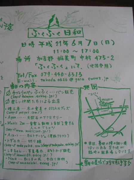 b0161299_10131036.jpg