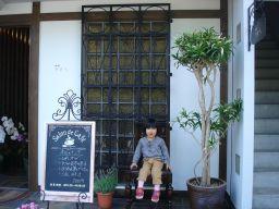 pegionさんの喫茶さくらに行ったよ! with マコ_e0166301_2223870.jpg