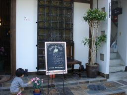 pegionさんの喫茶さくらに行ったよ! with マコ_e0166301_2232995.jpg