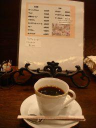 pegionさんの喫茶さくらに行ったよ! with マコ_e0166301_2243968.jpg