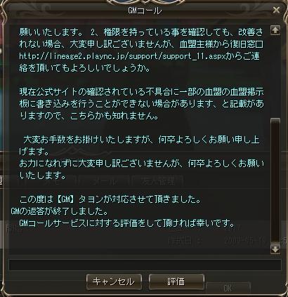 b0062614_162332.jpg