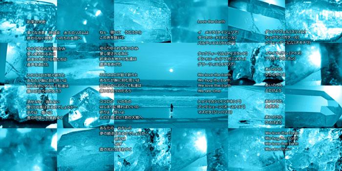 b0121314_1623522.jpg