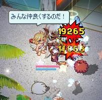 b0084418_20333278.jpg