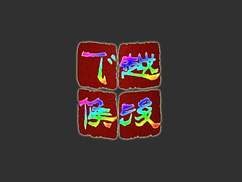 f0202818_22252877.jpg