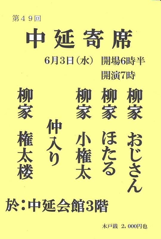 f0111420_13581669.jpg