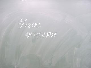 e0102225_038232.jpg