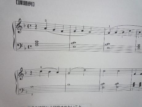 ヤマハピアノグレード8級 Aコース を受験して_f0163730_054891.jpg
