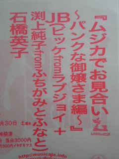 f0100831_1956735.jpg