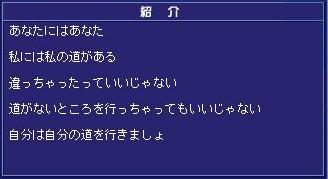 c0108034_20332885.jpg