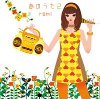懐かしのアニメソングカバーアルバム第二弾「あのうた2」リリース_e0025035_16564120.jpg