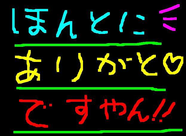 f0056935_15255298.jpg