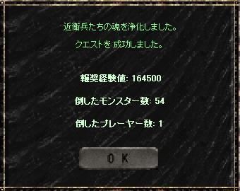 b0184437_2191688.jpg