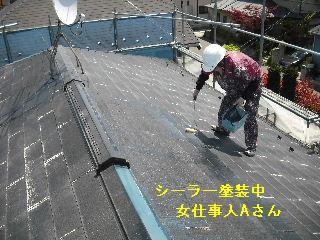 塗装工事二日目・・・それぞれの技_f0031037_21223976.jpg