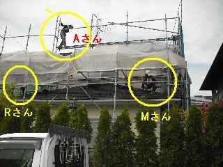 塗装工事二日目・・・それぞれの技_f0031037_21253470.jpg