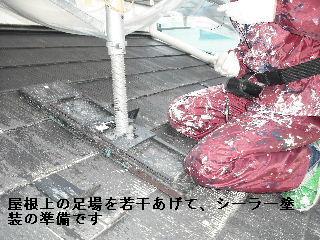 塗装工事二日目・・・それぞれの技_f0031037_2125965.jpg