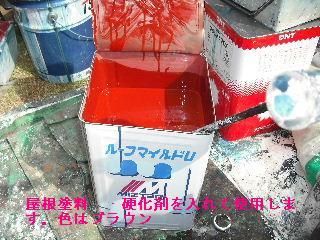塗装工事二日目・・・それぞれの技_f0031037_21282960.jpg