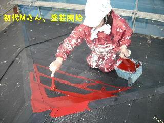 塗装工事二日目・・・それぞれの技_f0031037_21292054.jpg