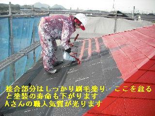 塗装工事二日目・・・それぞれの技_f0031037_21293955.jpg