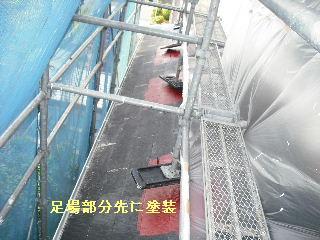塗装工事二日目・・・それぞれの技_f0031037_21312653.jpg