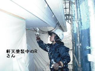 塗装工事二日目・・・それぞれの技_f0031037_21322814.jpg