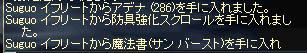 b0182640_21585190.jpg