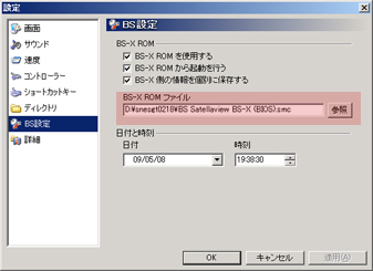 b0179252_2217267.jpg