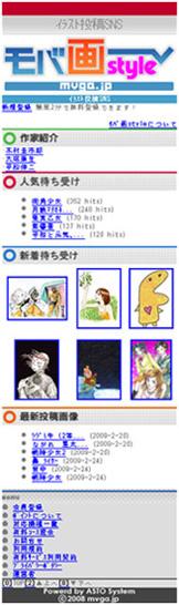 f0093566_15213.jpg