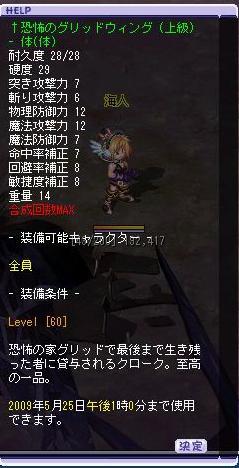 b0141167_21139.jpg