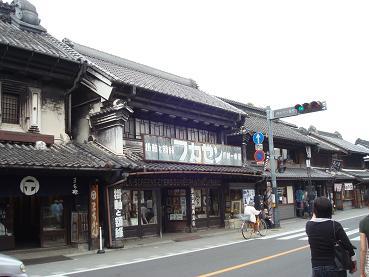 「蔵の街」川越_d0006467_19591089.jpg