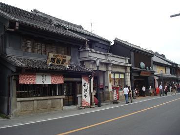 「蔵の街」川越_d0006467_19595744.jpg
