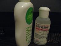 新型インフルエンザ マスクエチケット、手洗い、速乾性アルコール手指消毒、 東京職人歯医者_e0004468_22195399.jpg