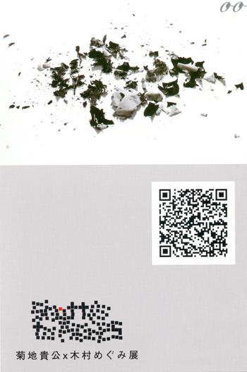 f0206068_232940100.jpg