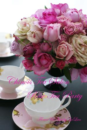 Rose Tea Partyのアレンジオーダー_d0141376_12351233.jpg