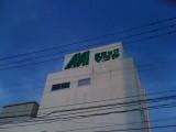 f0199081_2259302.jpg