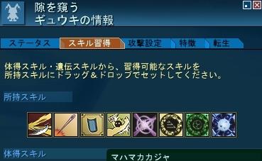 f0026984_2028795.jpg