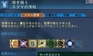 f0026984_20293335.jpg