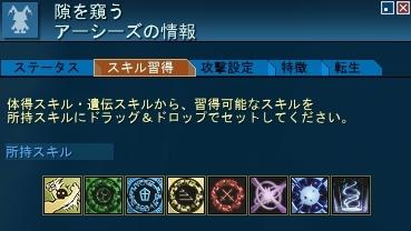 f0026984_2030384.jpg