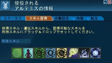 f0026984_2032863.jpg