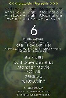 b0054702_2433460.jpg