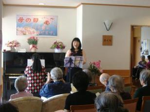 母の日のイベント<アクティブライフ山芦屋>_c0107602_1331891.jpg