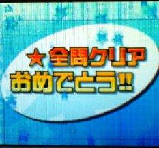 d0118703_2010106.jpg