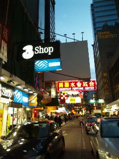 振り返る、香港。_a0114206_105097.jpg