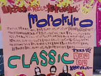 monokuro @ CLASSIC 本日発売!_d0131511_16361283.jpg