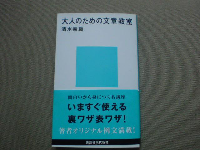 e0016828_13491280.jpg