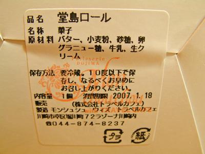 b0053429_2111227.jpg