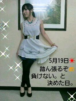 c0090535_4465925.jpg