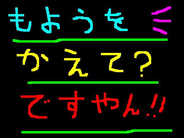f0056935_932221.jpg