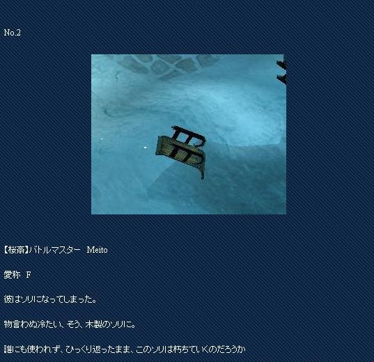 b0184437_1117173.jpg