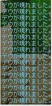 b0183739_0525870.jpg