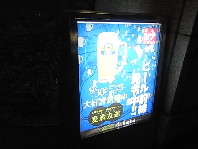 b0019140_134863.jpg
